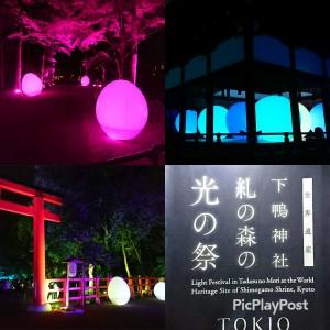 PicPlayPost_20180830_00_10_57